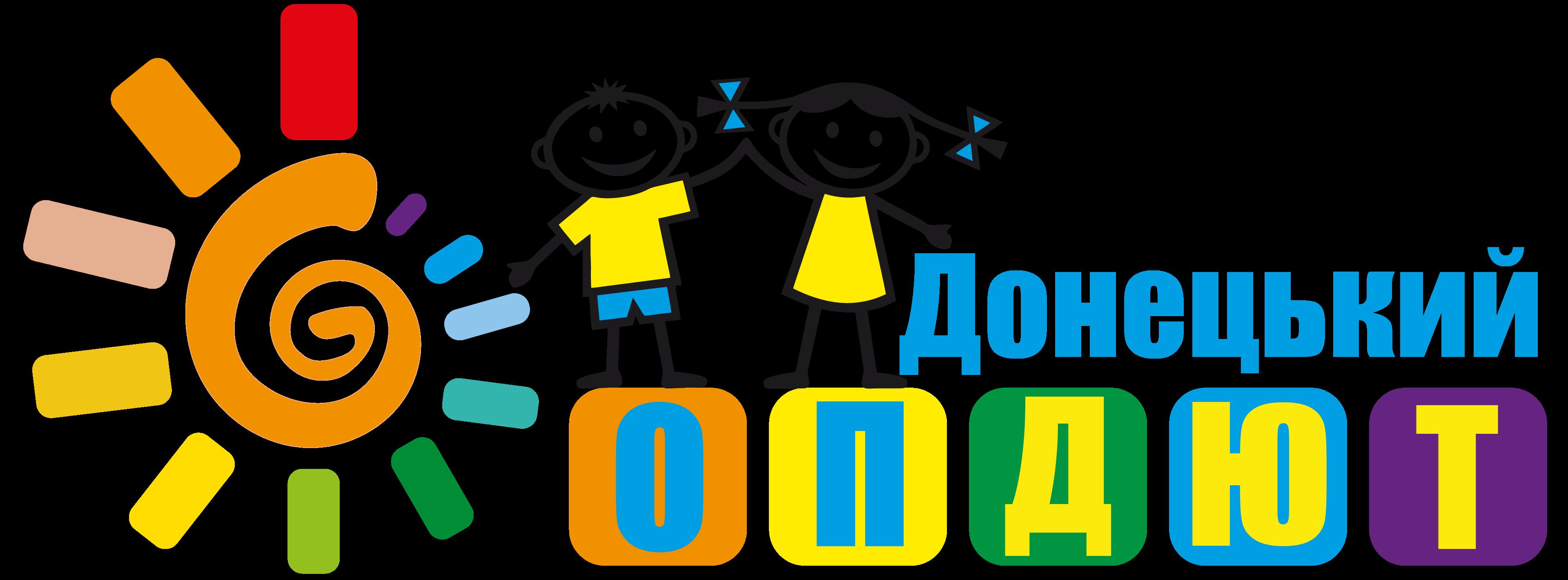 Донецький обласний палац дитячої та юнацької творчості