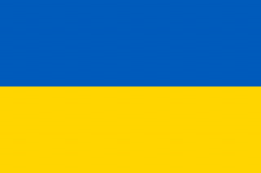 Прапор України оригінал