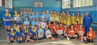 І-Регіональний турнір по волейболу серед дівчат у м. Маріуполь