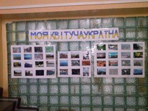 Фото-проект «Квітуча Україна»