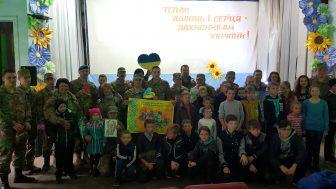 Фото учнів Святогірської школи інтернат з військовии