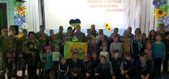 Діти подарували свято Захисникам України