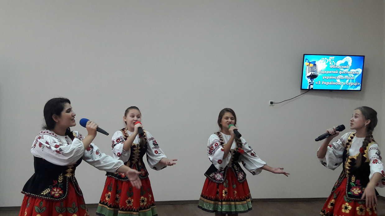 З Україною в серці 2017 Слов'янськ_29