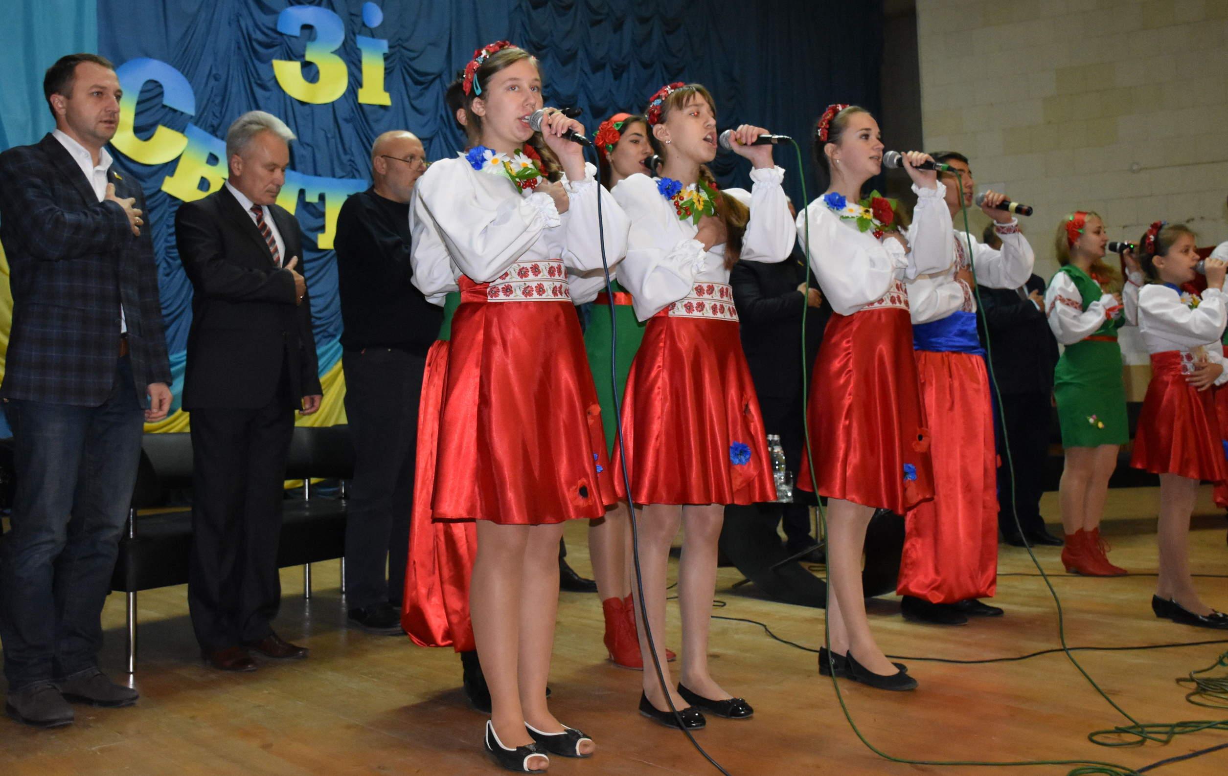 "Гімн України ""Heartbeat"""