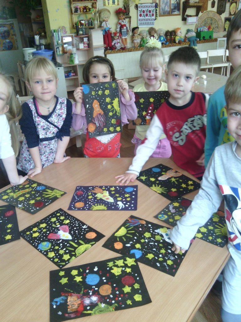 Астрономія для дошкільнят