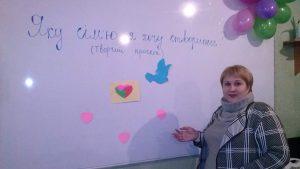 Бойко О.А. - керівник гуртка «Іміджологія»