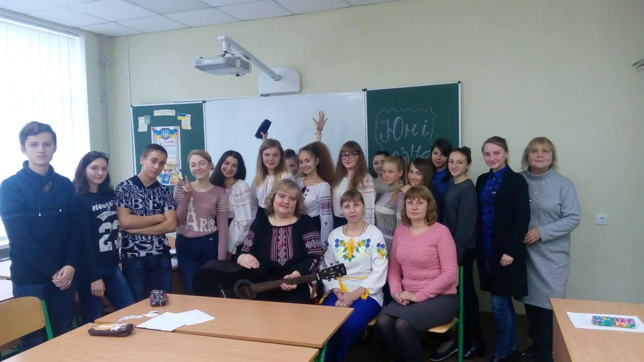 День української письменності та мови
