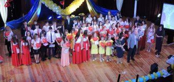 """Відбувся гала-концерт """"З Україною в серці"""" у м. Маріуполь"""