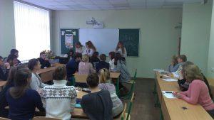 Гурток «Українське літературознавство»