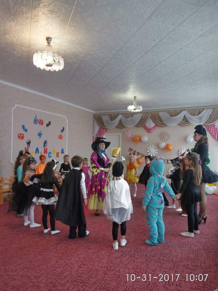 Halloween ДНЗ №37 м. Миколаївка