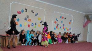 Halloween ДНЗ №37 м. Миколаївка(4)