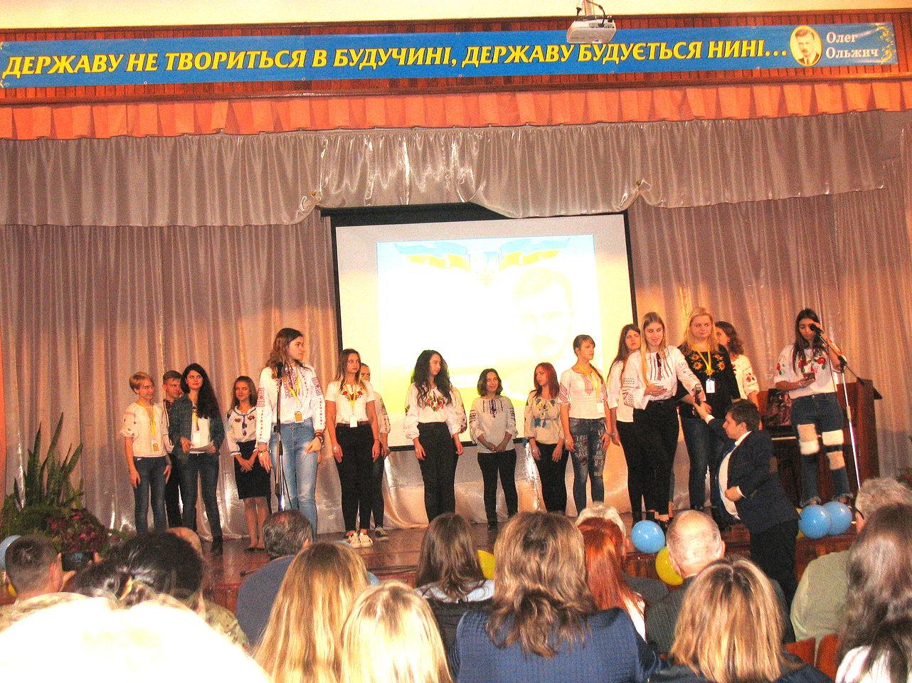 Ольжичевічитання м. Миколаїв_04