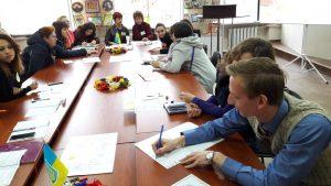 Школа молодого педагога І сессія