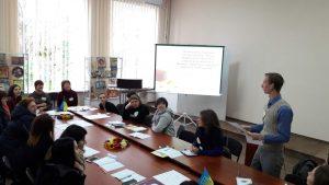 Школа молодого педагога І сессія_05