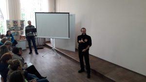 Школа молодого педагога І сессія_23