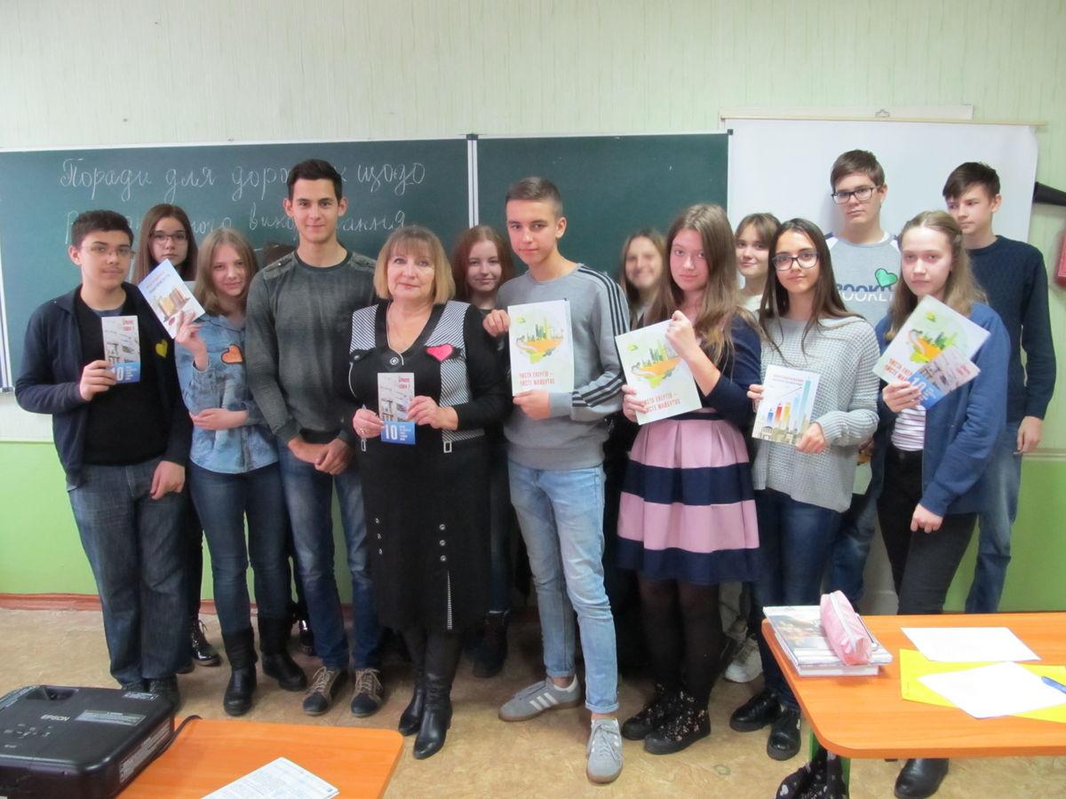 Тиждень енергозбереження в гуртку Донецького обласного палацу дитячої та юнацької творчості