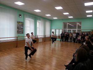 Обласний семінар з хореографії Маріуполь