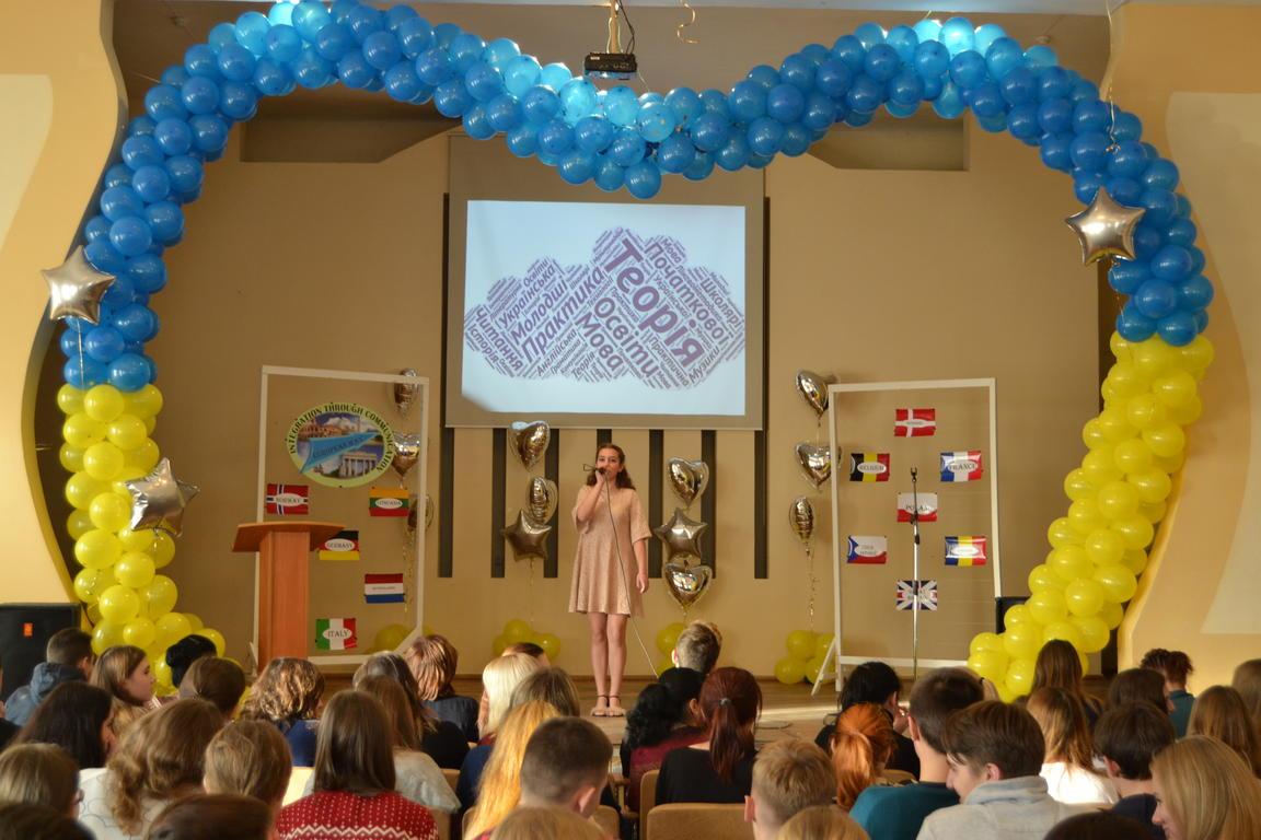 Антипенко Наталя - учасник Регіонального мовного фестивалю «European way»