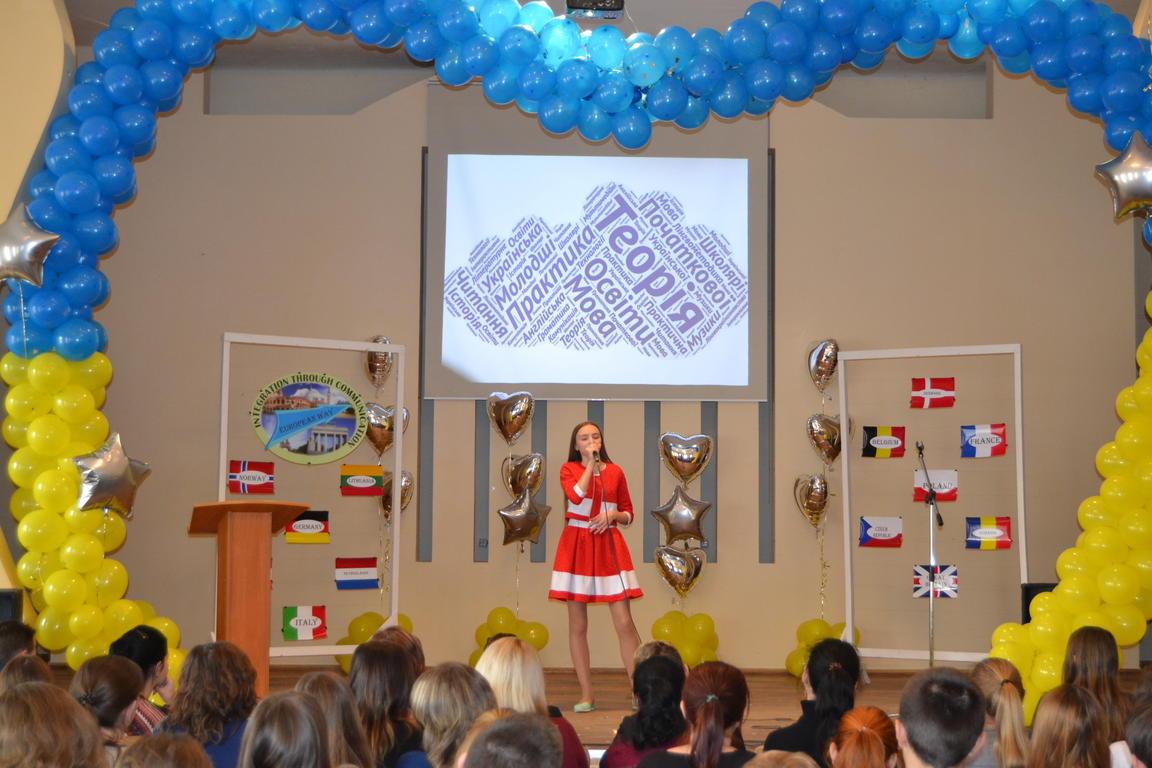 Крижановська Діана - лауреат ІІ ступеня Регіонального мовного фестивалю «European way»