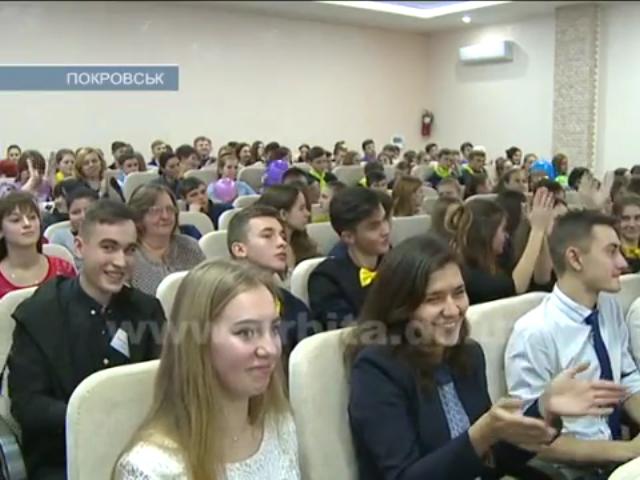Лідер року 2017 у м. Покровськ-2
