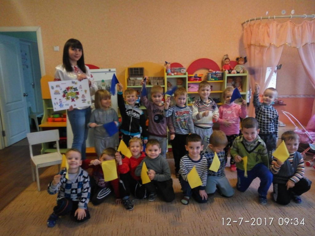 Маленькі патріоти України