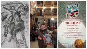 Наталія Джгун - лауреат І ступеню в номінації «графічна композиція» на фестивалі «Сурми звитяги»