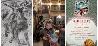 Перемога у ХVІІІ дитячо-юнацькому фестивалі мистецтв «Сурми звитяги»