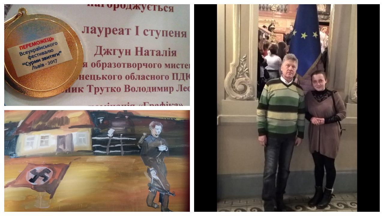 Наталія Джгун та керівник Трутко В.Л. на фестивалі «Сурми звитяги»