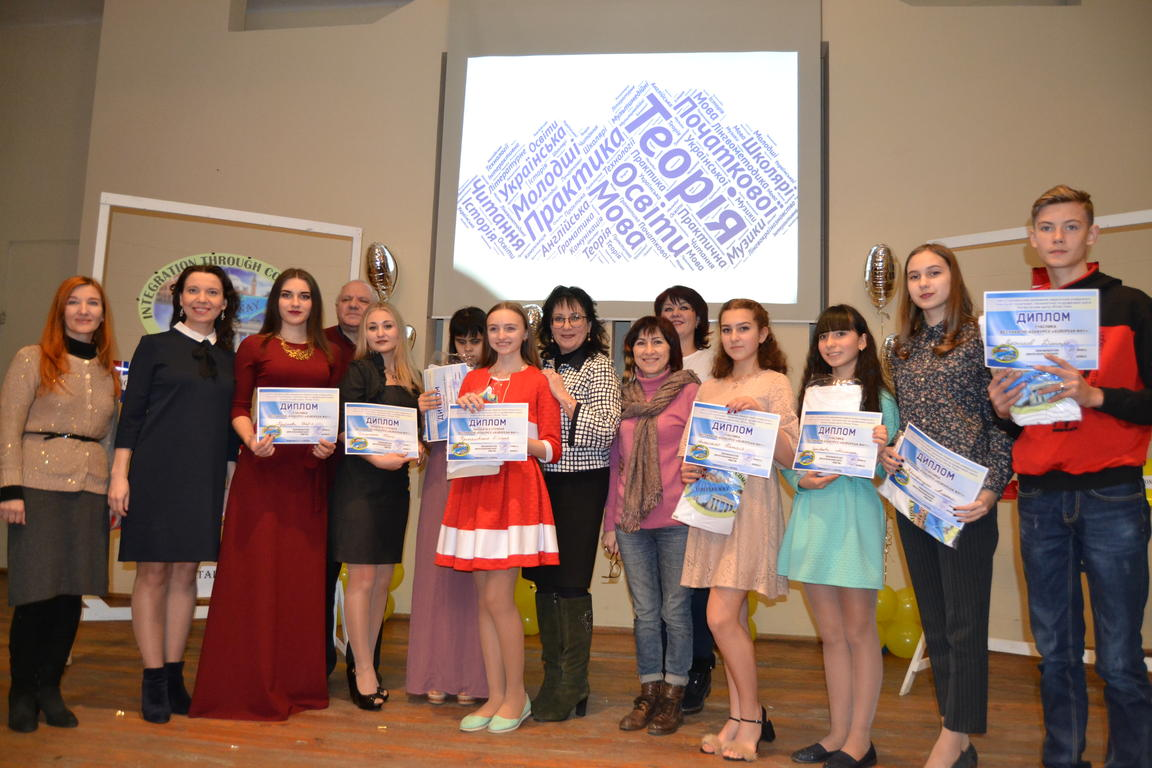 Регіональний мовний фестиваль «European way»