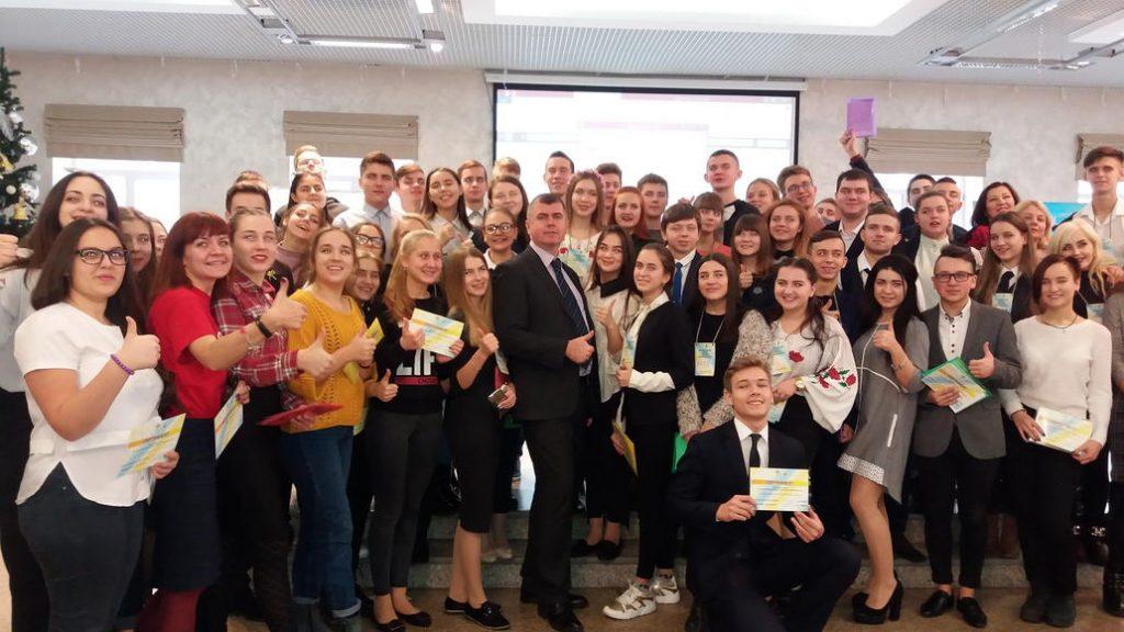 Всеукраїнський форум лідерів грудень 2017