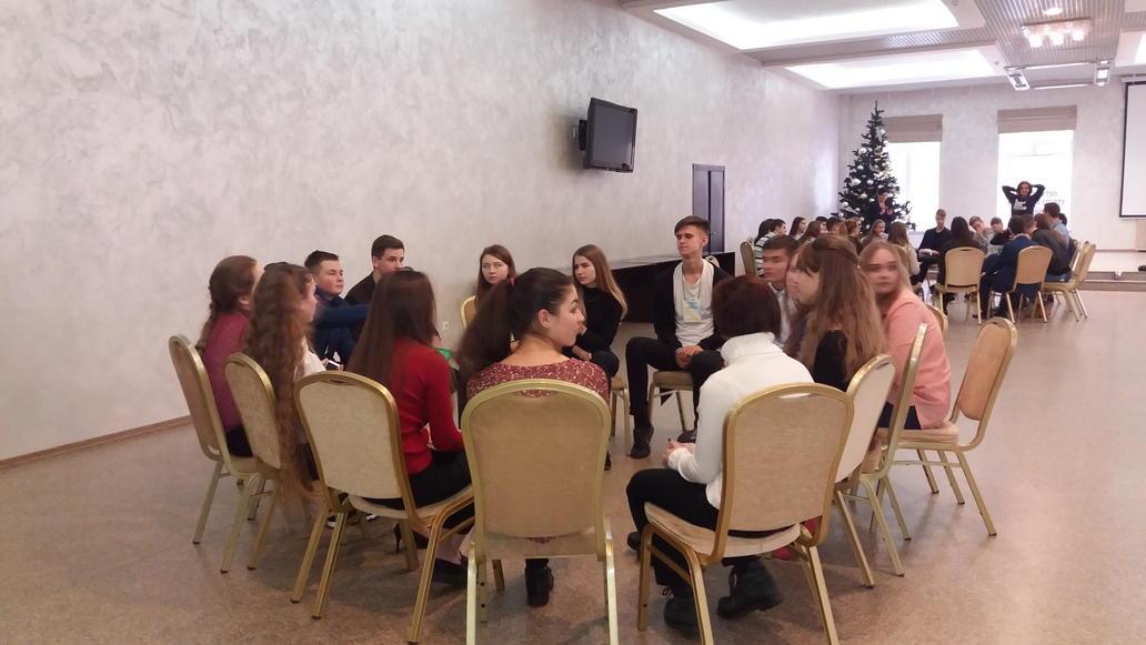 Всеукраїнський форум учнівського самоврядування 2017