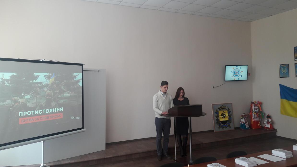 ІІІ науково-дослідницька конференція