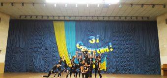 """Відбувся обласний етап V міжнародного конкурсу сучасного хореографічного мистецтва """"Супер денс"""""""