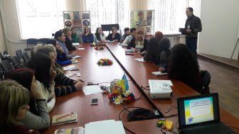 Школа молодого педагога (ІІІ сесія) Слов'янськ