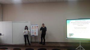 Фото Школа молодого педагога (ІІІ сесія) Слов'янськ