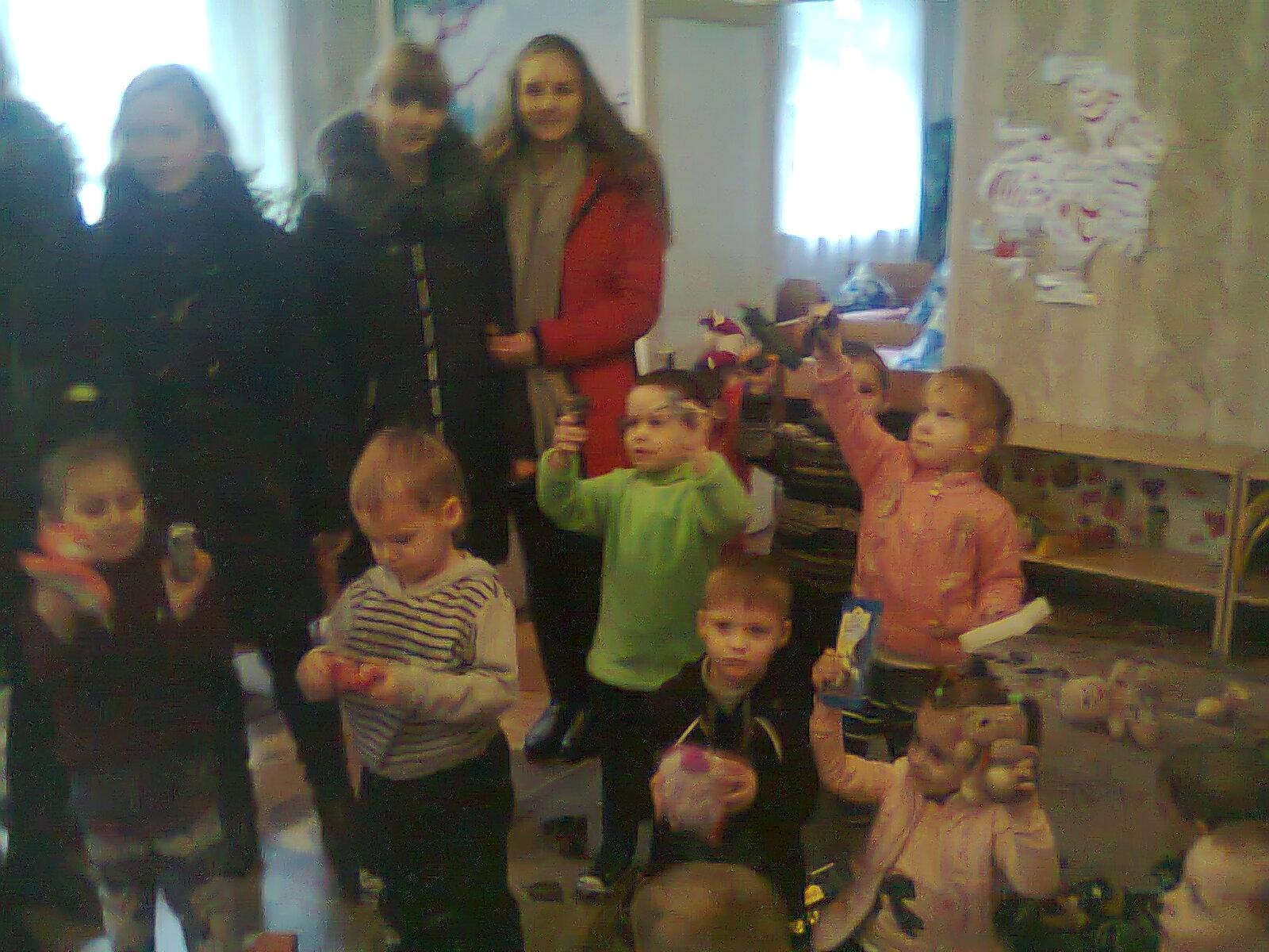 проект «Подаруй дитині радість»