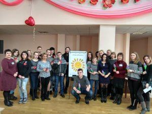 ІІІ сесія обласної «Школи молодого педагога», м. Маріуполь