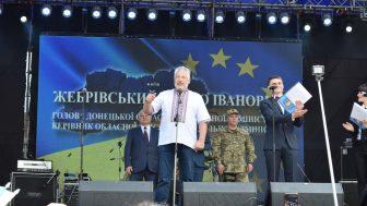 День Європи м. Покровськ