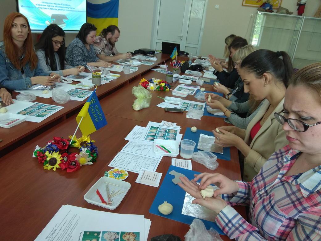 ІV сесія обласної «Школи молодого педагога»