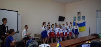 Обласний етап Всеукраїнського фестивалю музичного мистецтва «На крилах гармонії»