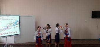 Обласний етап Міжнародного дитячо-юнацького фестивалю народного мистецтва «Смарагдові витоки»