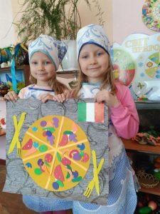 «Подорожуємо Європою» в гуртку «Чарівні фарби», м.Слов'янськ