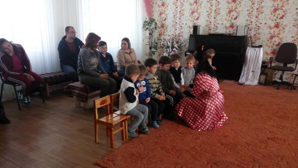 Весела подорож, Словничок, ДНЗ №70 м.Слов'янськ
