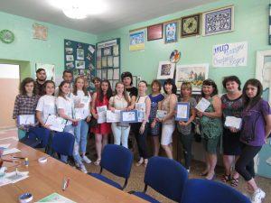 ІV сесія обласної «Школи молодого педагога» м. Маріуполь 2018