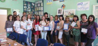 ІV сесія обласної «Школи молодого педагога» у м. Маріуполь