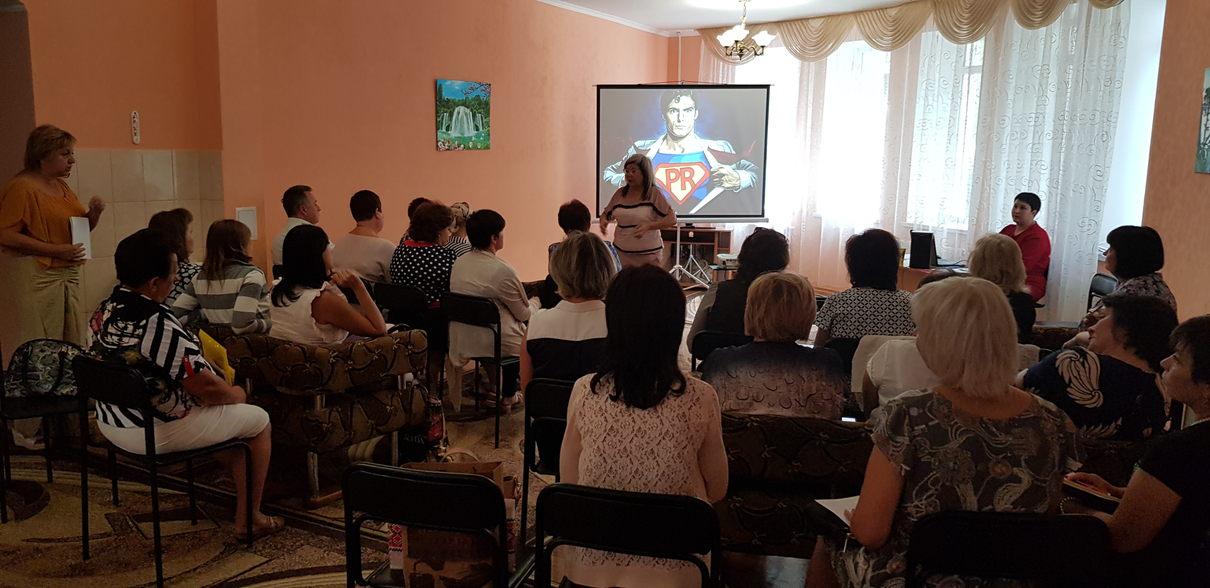 завідувач методичного відділу Т.М.Соколенко