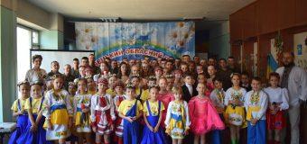Донецький обласний палац дитячої та юнацької творчості привітав захисників України
