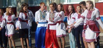 Свято радості та козацької звитяги