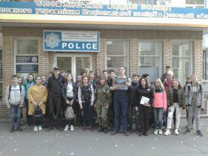 Гурток «Стань творцем свого життя» завітав до поліції_04