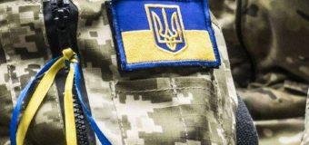Акція «Привітай захисника України». Підведення підсумків
